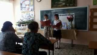 Открытый урок, посвященный 200-летию со дня рождения М.Ю.Лермонтова
