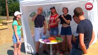 Праздник солнечного лета (Color Fest)