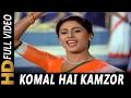 Komal Hai Kamzor Nahin | Asha Bhosle | Aakhir Kyon? 1985 Songs | Smita Patil, Rajesh Khanna