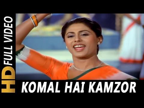 Download Komal Hai Kamzor Nahin | Asha Bhosle | Aakhir Kyon? 1985 Songs | Smita Patil, Rajesh Khanna