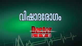 Doctor Live 05/02/16 Full Episode