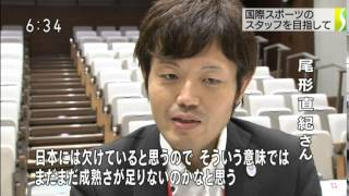 TIAS Short programme was introduced by NHK News on 2014Nov10.