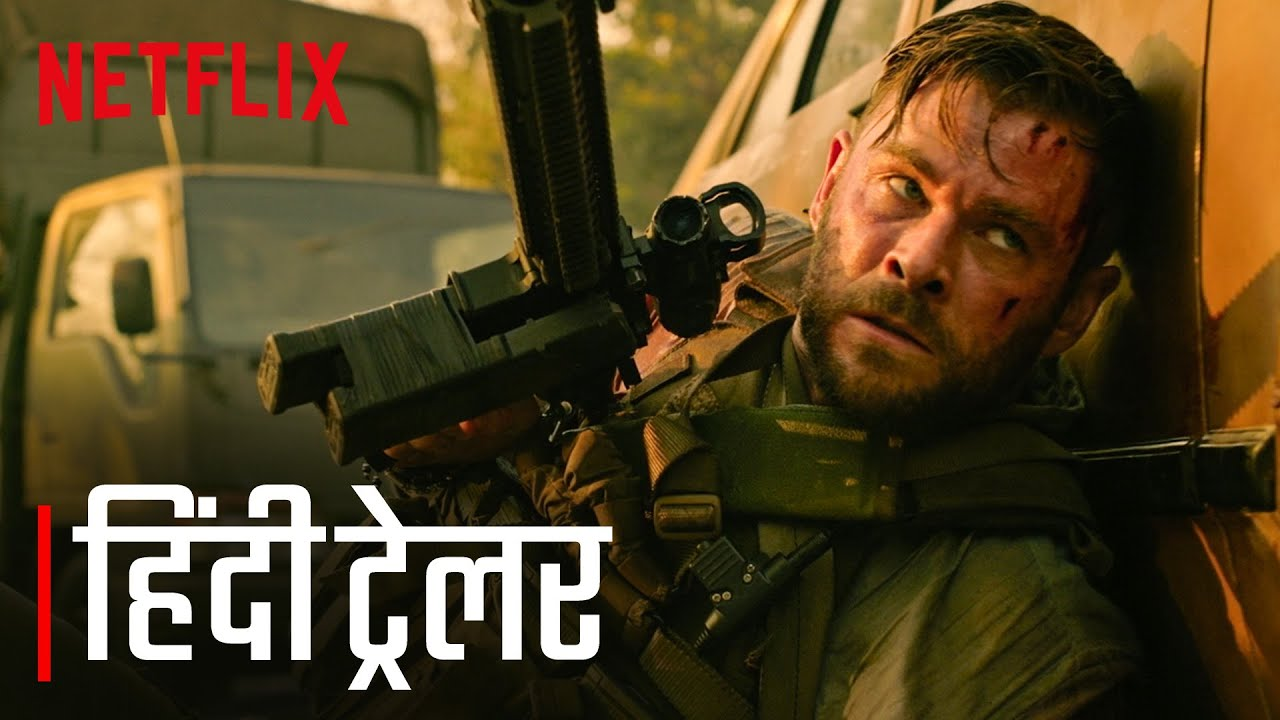 एक सट र क शन ह न द ट र लर क र स ह म सवर थ Extraction Official Hindi Trailer Netflix India Youtube