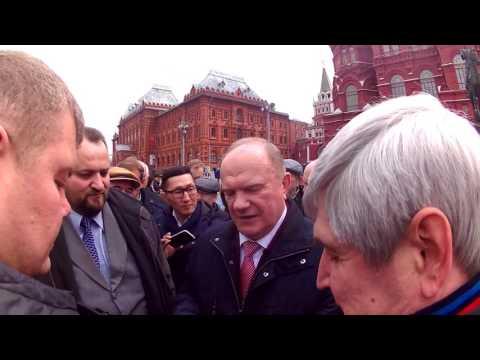 Мавзолей, Зюганов, Ленин. 22 апреля 2017