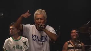 KEMURI/Ato-Ichinen(SKA BRAVO2015ver)