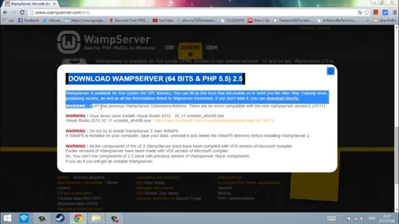Wampserver (64-bit) download (2019 latest) for windows 10, 8, 7.