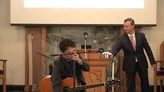 7월 12일 2020년 뉴저지 등대 침례교회 주일 예배