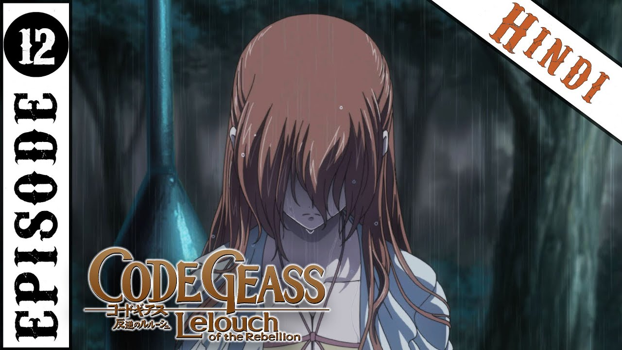 Download Code Geass SEASON 1   EPISODE 12 Explained In Hindi