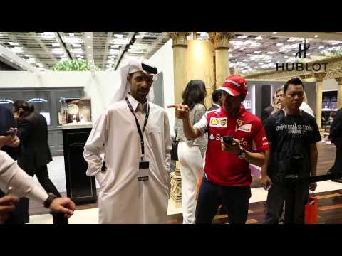 Ferrari F1 Simulator Launch in Doha