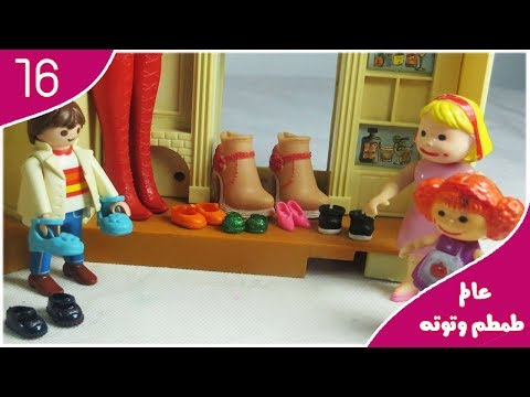Baby doll car and Shoes store and Shoe Shop Toys!