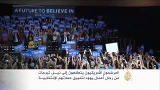 كسب ود اللوبي اليهودي يجمع مرشحي الرئاسة الأميركية
