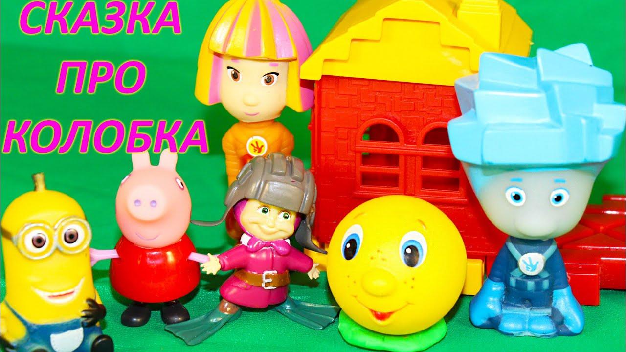Мультики свинка пеппа Видео на Запорожском портале