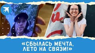Джаред Лето исполнил мечту тяжелобольной девушки из России