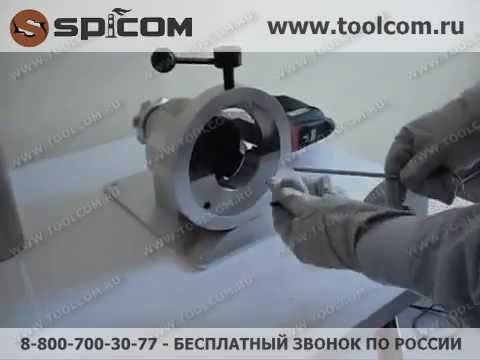 Машина для снятия фаски с труб SquareDevil