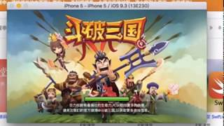 Clash of Clans (COC) Clone Game Source Code
