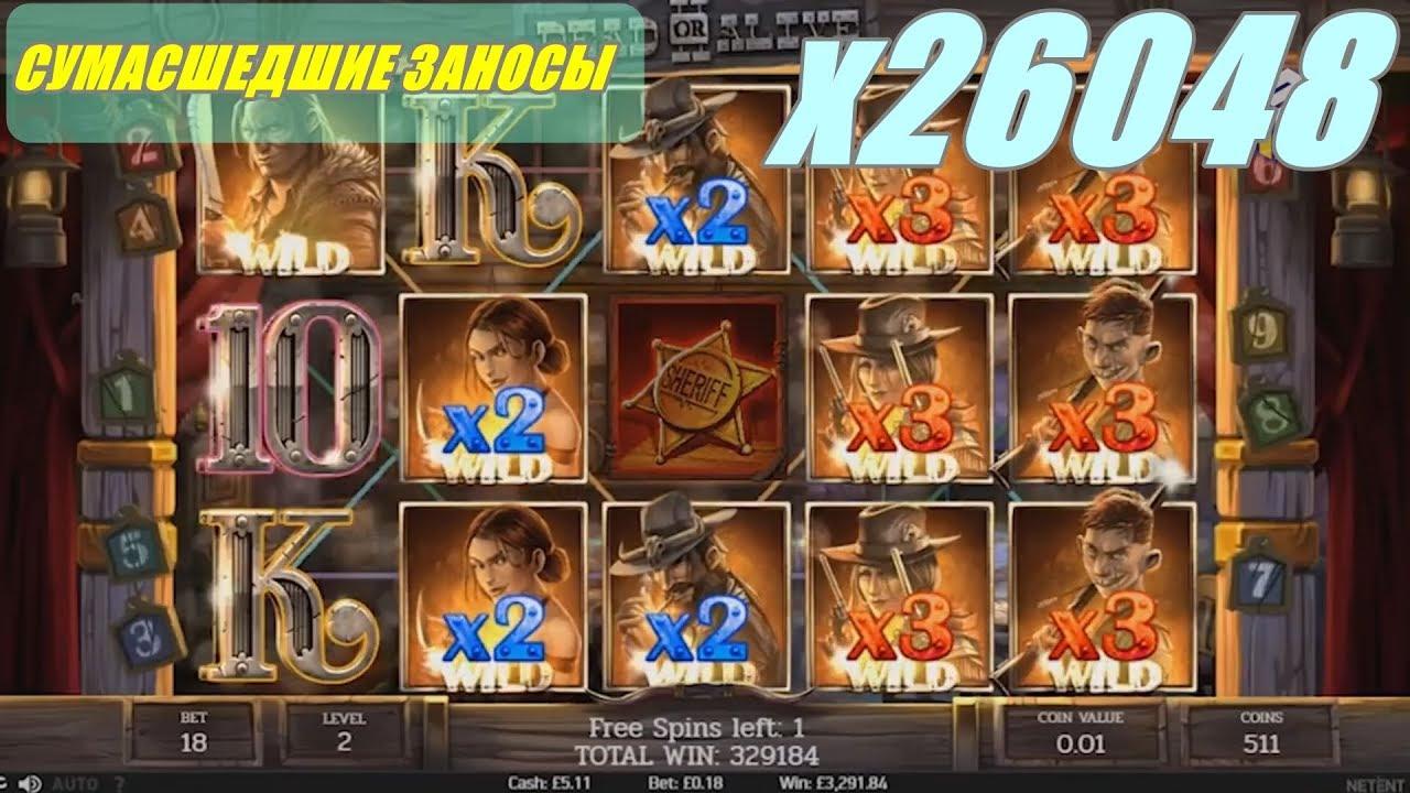 онлайн казино зарубежные