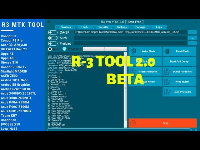 U3 tools NG