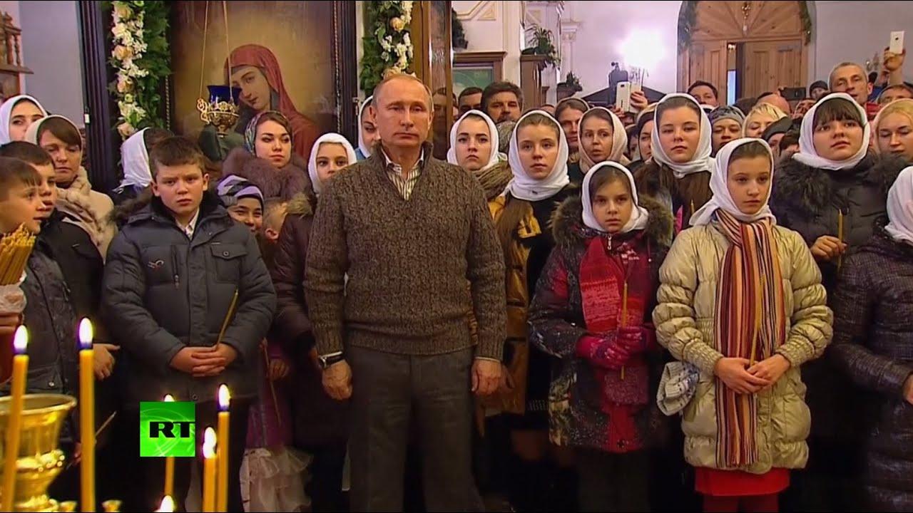 Картинки по запросу Путин креститься