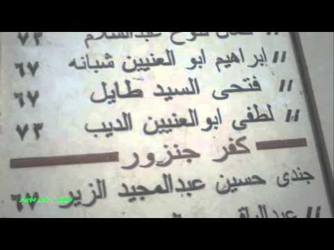 أسماء شهداء مركز تلا منوفية في حرب السادس من أكتوبر