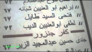 أسماء شهداء مركز تلا منوفية في حرب السادس من أكتوبر Youtube