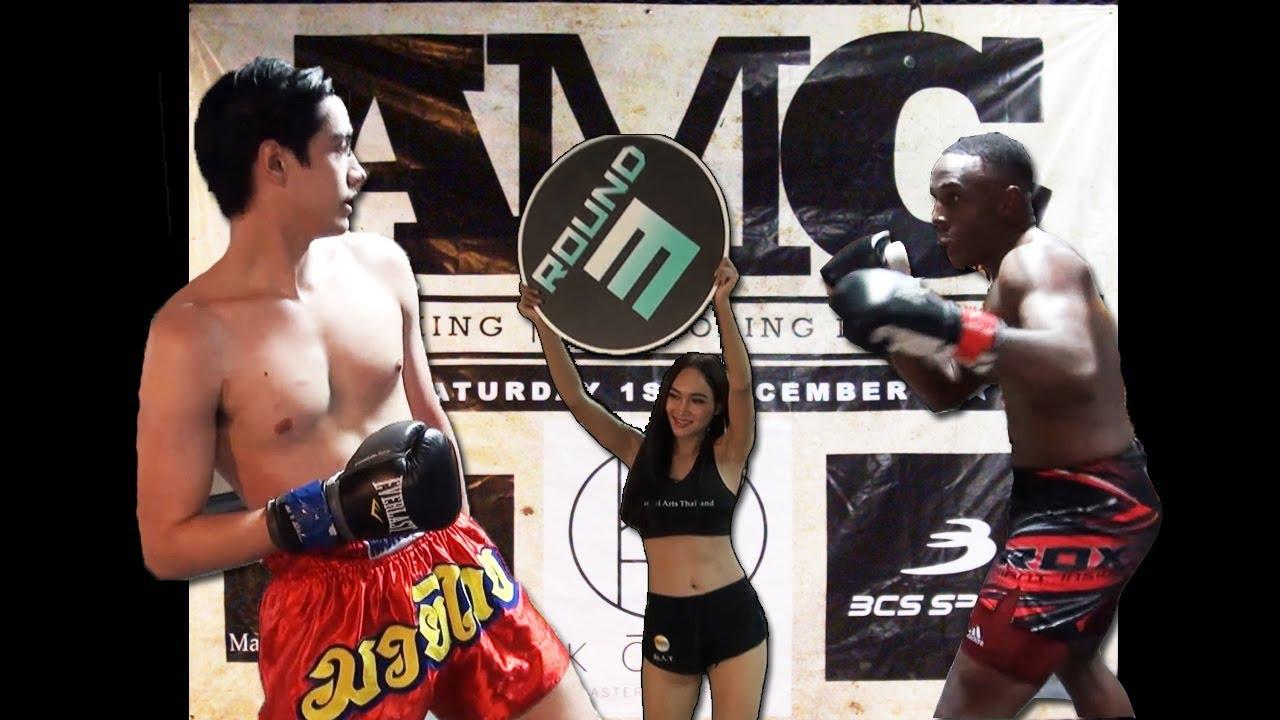 Fight Like Lions Tee Muay Thai MMA