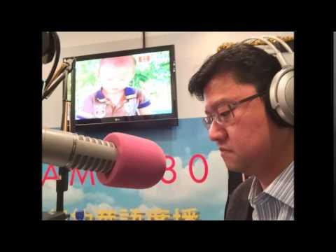 Lexim Advisers, LLC- Radio Broadcast Episode 9 (In Cantonese Chinese)