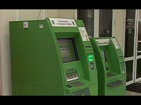 ТРК ВіККА: До 200 купюр у пачці: універсальним обладнанням підсилили два черкаські відділення ПриватБанку
