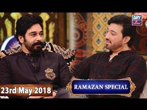 Salam Zindagi - 23rd May 2018 - Ary Zindagi