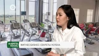 Бизнес-школа Дмитрия Ханина | Фитнес-бизнес: секреты успеха (15.05.2017)