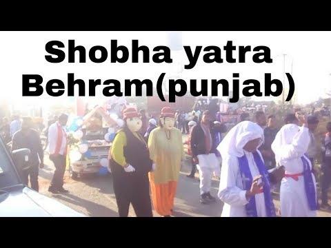 shobha yatra behram (punjab