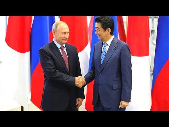Заявление для СМИ по итогам российско-японских переговоров