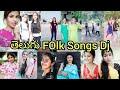 Telugu Folk Dj Song Dubsmash  Telugu Folk Songs Tik Tok Telugu Latest Trending  Mp3 - Mp4 Download