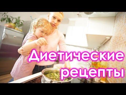 Блюда для похудения - рецепты с фото на  (979