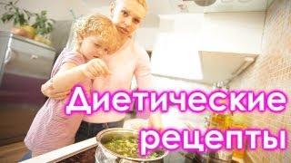видео здоровое питание на дом