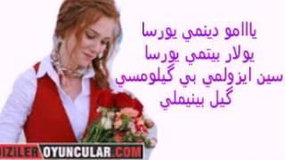 كلمات اغنية مسلسل حب للايجار (لتسهيل النطق )