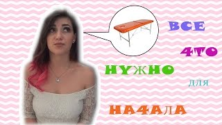 Новый Взлом яндекс денег 2014 рабочий скрипт