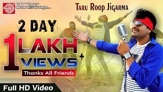 Taru Roop Jigarma ||RAKESH BAROT ||LATEST NEW GUJARATI DJ SONG 2017 ||Full HD Video