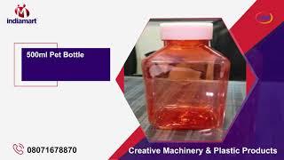 Plastic Bottle and Powder Bottle Manufacturer