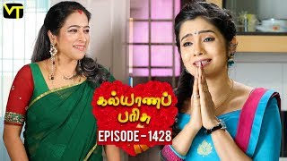 KalyanaParisu 2 - Tamil Serial | கல்யாணபரிசு | Episode 1428 | 09 November 2018 | Sun TV Serial