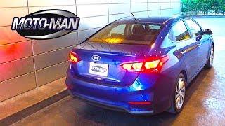 2018 Hyundai Accent 2018 Hyundai Verna TECH REVIEW 1 of 2 смотреть