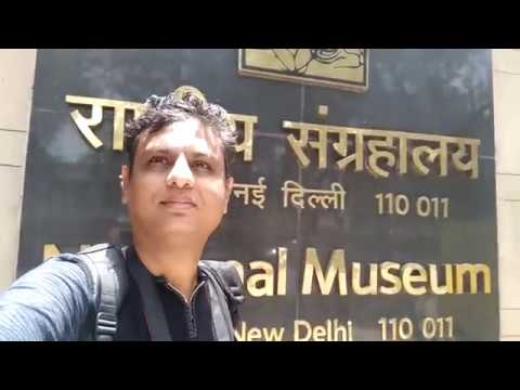 Xp Guide : National Museum | Janpath | New Delhi | Being Del