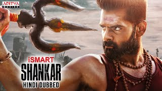 Ismart Shankar New Hindi Dubbed Movie On 16 FEB | Ram Pothineni, Nidhi Agerwal, Nabha Natesh