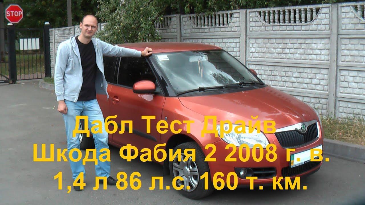 Выбираем б\у авто Skoda Octavia A5 (бюджет 650-700тр) - YouTube
