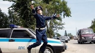приколы с дпс ПРИКОЛЫ с ГАИшниками подборка ( авто приколы, приколы гаи, инспектор дпс прико