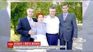 Янукович зізнався, що розлучився з дружиною та живе з сестрою своєї кухарки(UA - Янукович зізнався, що розлучився з дружиною та живе з сестрою своєї кухарки. Він зізнався у цьому в інтер..., 2017-02-27T20:48:56.000Z)