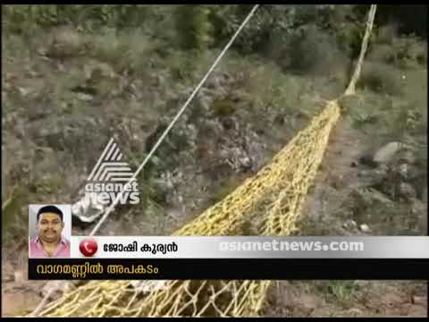 Hanging bridge snaps at Vagamon, several people injured| First Visuals