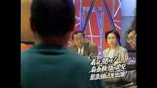 麻原彰晃の実兄テレビ生出演 1995年.