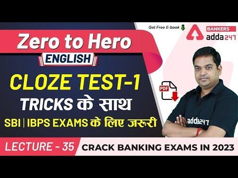 Cloze Test - 1 | SBI PO and IBPS PO | Clerk | English | Adda247 Banking Classes | Lec-35