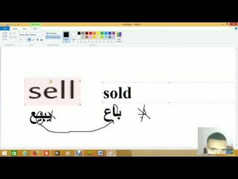 Target English Grade 8 Unit 8  Messages Lesson 4 Past Passiveالمبني للمجهول الماضي ثامن