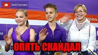 БЕСОВЩИНА И СКАНДАЛ Юниоры Танцы на Льду Кубок России 2020 Произвольный Танец